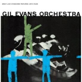Gil Evans ギルエバンス / Great Jazz Standards (アナログレコード / Down At Dawn) 【LP】