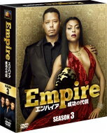Empire / エンパイア 成功の代償 シーズン3 <SEASONSコンパクト・ボックス> 【DVD】