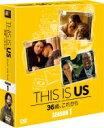 THIS IS US / ディス・イズ・アス 36歳、これから(シーズン1) <SEASONSコンパクト・ボックス> 【DVD】