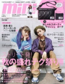 mini (ミニ) 2018年 11月号 / mini編集部 【雑誌】