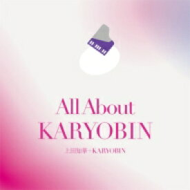 【送料無料】 上田知華+KARYOBIN / All About KARYOBIN 【CD】