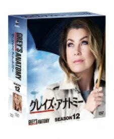 グレイズ・アナトミー シーズン12 コンパクトBOX 【DVD】
