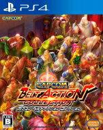 Game Soft (PlayStation 4) / 【PS4】カプコン ベルトアクション コレクション 通常版 【GAME】