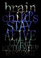 brainchild's / brainchild's -STAY ALIVE- LIVE at EX THEATER ROPPONGI 【DVD】