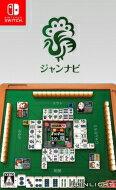 Game Soft (Nintendo Switch) / ジャンナビ麻雀オンライン 【GAME】
