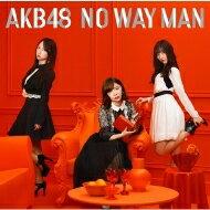 AKB48 / NO WAY MAN 【Type D】 【CD Maxi】