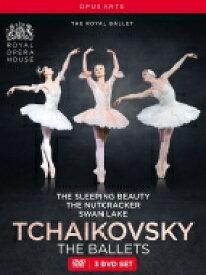 バレエ&ダンス / 英国ロイヤル・バレエ〜チャイコフスキー:三大バレエ〜白鳥の湖(オシポワ)、眠れる森の美女(ヌニェス)、くるみ割り人形(カスバートソン)(3DVD) 【DVD】