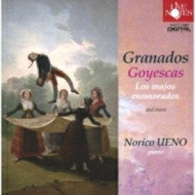 【送料無料】 Granados グラナドス / Goyescas, El Pelele, Serenata Goyesca: 上野範子(P) 【CD】