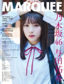 MARQUEE Vol.129 / MARQUEE編集部 【全集・双書】