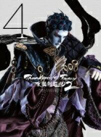 【送料無料】 Thunderbolt Fantasy 東離劍遊紀2 4 【完全生産限定版】 【BLU-RAY DISC】