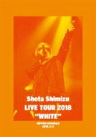 """【送料無料】 清水翔太 シミズショウタ / 清水翔太 LIVE TOUR 2018 """"WHITE"""" 【DVD】"""