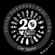 """【送料無料】 Shuta Sueyoshi feat. ISSA / Over """"Quartzer"""" 【数量限定生産】(CD+玩具(DX ジオウライドウォッチ)付) 【CD Maxi】"""