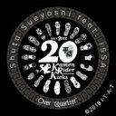"""【送料無料】 Shuta Sueyoshi feat. ISSA / Over """"Quartzer"""" 【数量限定生産】(CD+玩具(DX ジオウライドウォッチ)..."""