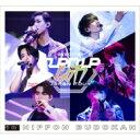 """【送料無料】 GOT7 / GOT7 Japan Tour 2017 """"TURN UP"""" in NIPPON BUDOKAN 【初回生産限定盤】 (2DVD+フォトブック) …"""