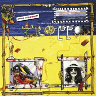 【送料無料】 George Harrison ジョージハリソン / Gone Troppo <MQA-CD / UHQCD> 【Hi Quality CD】