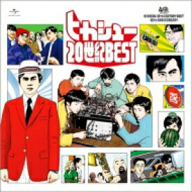 【送料無料】 ヒカシュー / 20世紀ベスト -40th Anniversary- 【CD】