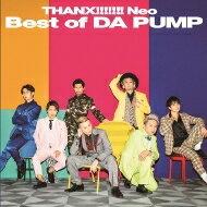 【送料無料】 Da Pump ダ パンプ / THANX!!!!!!! Neo Best of DA PUMP (CD+DVD) 【CD】