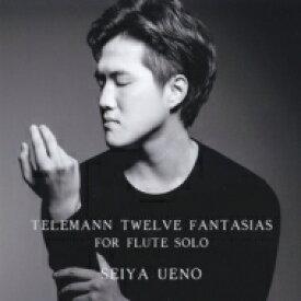 【送料無料】 Telemann テレマン / 無伴奏フルートのための12の幻想曲 上野星矢 【CD】