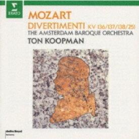 Mozart モーツァルト / Divertimentos: Koopman / Amsterdam Baroque.o 【CD】
