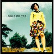 原田知世 ハラダトモヨ / I Could Be Free (ライトブルー・ヴァイナル仕様 / マスター盤プレッシング / アナログレコード / Craftman) 【LP】