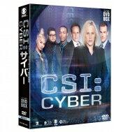 CSI:サイバー コンパクト DVD-BOX 【DVD】