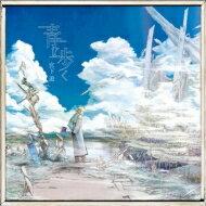 【送料無料】 宮下遊 / 青に歩く 【初回限定盤】 【CD】