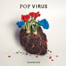 【送料無料】 星野 源 / POP VIRUS 【通常盤】 【CD】
