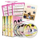 【送料無料】 『年下のオトコ』DVD3巻セット+特典DVD 【DVD】