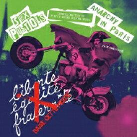 Sex Pistols セックスピストルズ / Anarchy In Paris (シルバー・ヴァイナル仕様 / アナログレコード / CODA Publishing) 【LP】