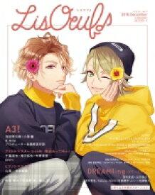 LisOeuf♪ (リスウフ) vol.11 / リスアニ!編集部 【ムック】