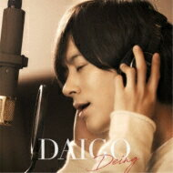 【送料無料】 DAIGO / Deing 【初回限定盤A】 【CD】