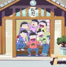 【送料無料】 おそ松さん SPECIAL NEET BOX 【DVD】
