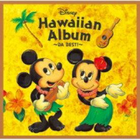 【送料無料】 Disney / ディズニー ハワイアン・アルバム 〜DA BEST!〜 【CD】