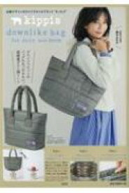 kippis downlike bag for daily use BOOK 【ムック】