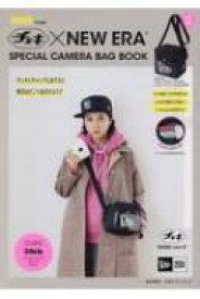 mini特別編集 チェキ×NEW ERA(R) SPECIAL CAMERA BAG BOOK e-MOOK / ブランドムック 【ムック】