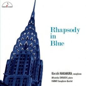 【送料無料】 Gershwin ガーシュウィン / Rahpsody In Blue: 中村均一(Sax) 白石光孝(P) Harmo Saxophone Quartet 【CD】