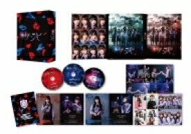 【送料無料】 舞台「ザンビ」 Blu-ray BOX 【BLU-RAY DISC】