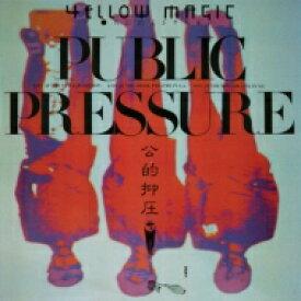【送料無料】 YMO (Yellow Magic Ohchestra) イエローマジックオーケストラ / パブリック・プレッシャー 【SACD】