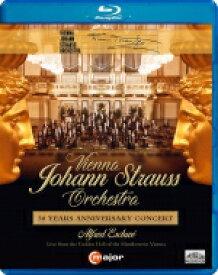 【送料無料】 Strauss J(Family) シュトラウスファミリー / ウィーン・ヨハン・シュトラウス管弦楽団〜再建50周年記念コンサート・ライヴ アルフレート・エシュヴェ指揮(日本語解説付) 【BLU-RAY DISC】
