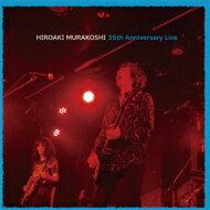 【送料無料】 Harry ハリー / 35th Anniversary Live 【CD】