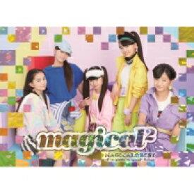 【送料無料】 magical2 / MAGICAL☆BEST -Complete magical2 Songs- ライブDVD盤 【初回生産限定盤】 【CD】