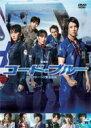 劇場版コード・ブルー −ドクターヘリ緊急救命− DVD通常版 【DVD】