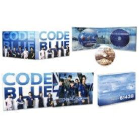 【送料無料】 劇場版コード・ブルー −ドクターヘリ緊急救命− Blu-ray豪華版(本編BD+特典BD×2枚【3枚組】) 【BLU-RAY DISC】