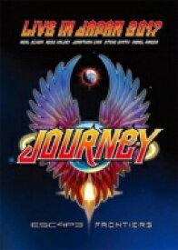 【送料無料】 Journey ジャーニー / Escape & Frontiers 再現 〜live In Japan 2017 【初回限定盤】 (Blu-ray+2CD) 【BLU-RAY DISC】