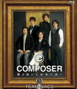 COMPOSER 〜響き続ける旋律の調べ 【BLU-RAY DISC】