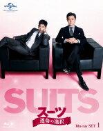 【送料無料】 SUITS / スーツ〜運命の選択〜 Blu-ray SET1 【BLU-RAY DISC】