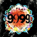 【送料無料】 THE YELLOW MONKEY イエローモンキー / 9999 【CD】