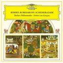Rimsky-korsakov リムスキー=コルサコフ / シェエラザード:ミシェル・シュヴァルベ(ヴァイオリン)、カラヤン指揮&ベルリン・フィルハーモニー管弦...