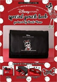 DisneySTORE special pouch book produced by Daichi Miura 【ムック】