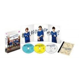 【送料無料】 部活、好きじゃなきゃダメですか? DVD BOX 【DVD】